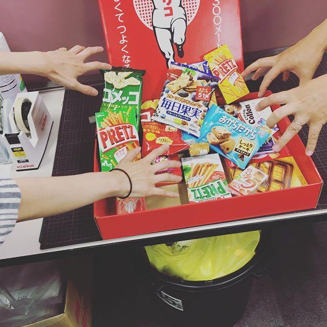 お菓子GET!#snack #お菓子 #応募 #オフィス